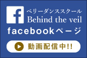 Behind the veil【facebookページ】